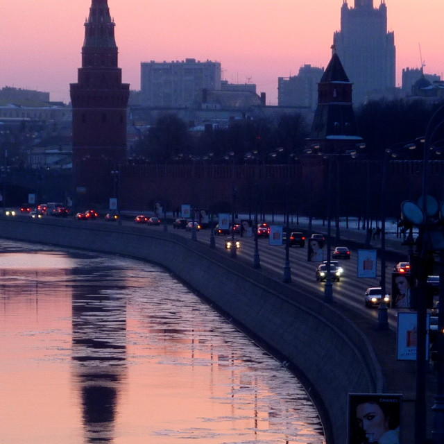 """""""Moscow sunset"""" stock image"""