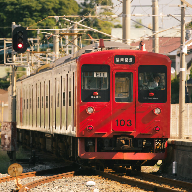 """Fukuoka"" stock image"