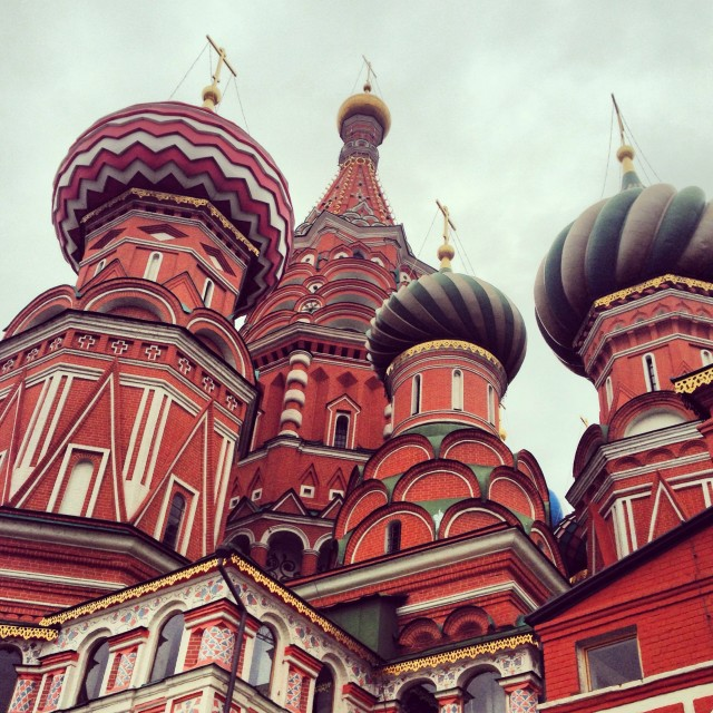 """Saint Basil Cathedral"" stock image"