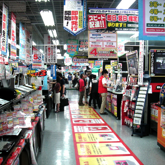 """""""Tokyo electrical store"""" stock image"""