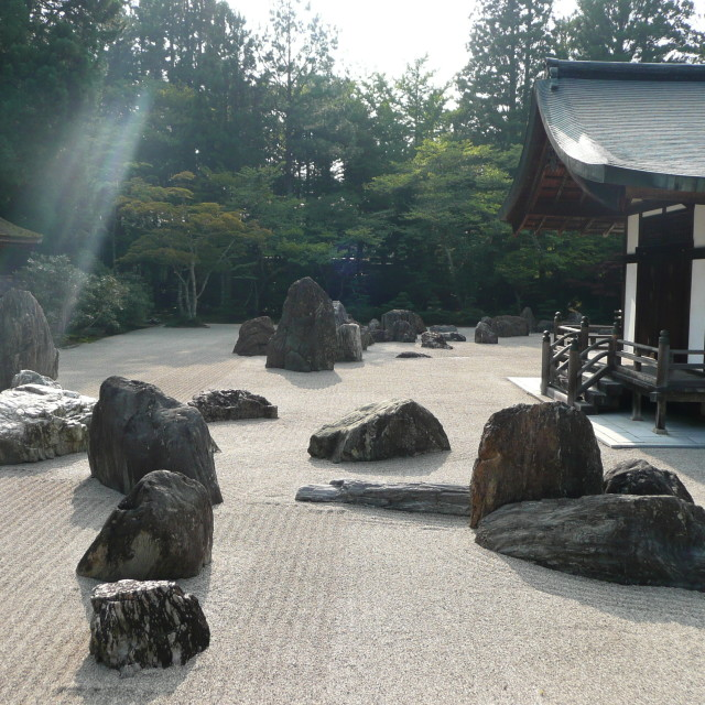 """Japanese rock garden"" stock image"