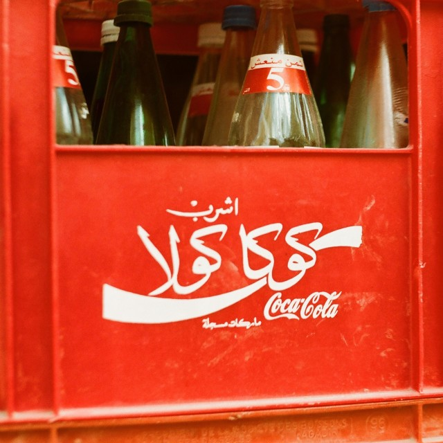 """Moroccan soda"" stock image"