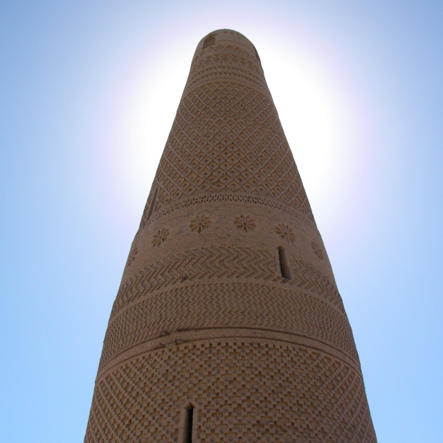 """Emin Minaret China"" stock image"