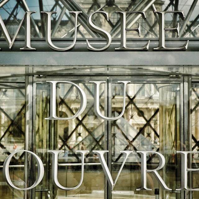 """""""Musée du Louvre 3"""" stock image"""