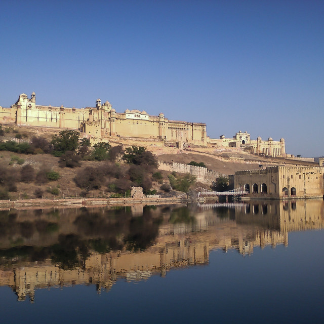 """Amer Fort"" stock image"