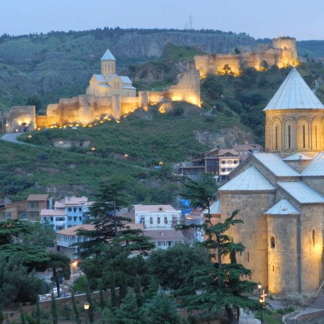 """Tbilisi"" stock image"