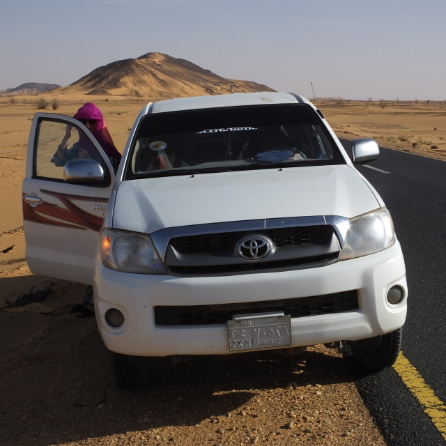 """Sudan highway"" stock image"