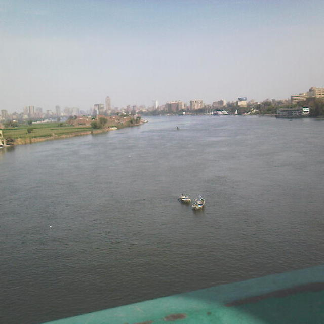 """River Nile"" stock image"