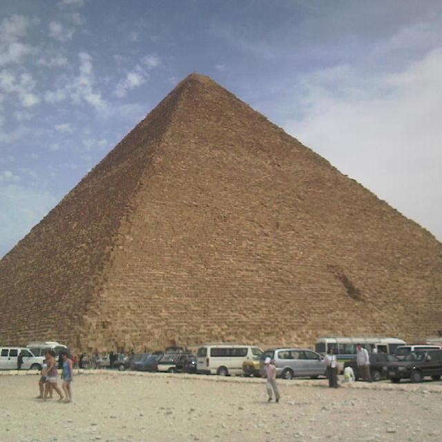 """""""Pyramid"""" stock image"""