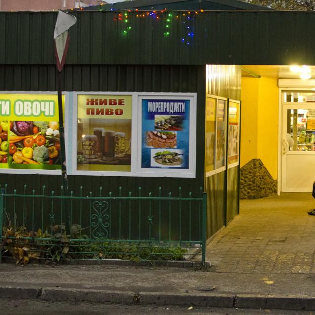 """Local grocery store in Lutsk, Ukraine"" stock image"