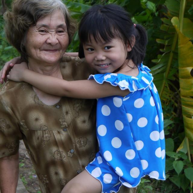 """""""Smiles of Vietnam, Mekong Delta"""" stock image"""