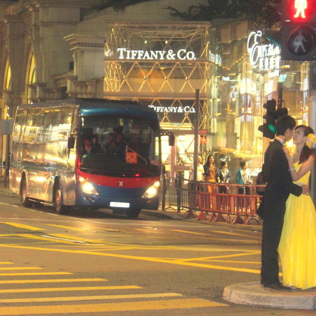 """Just Married Hong Kong Style"" stock image"