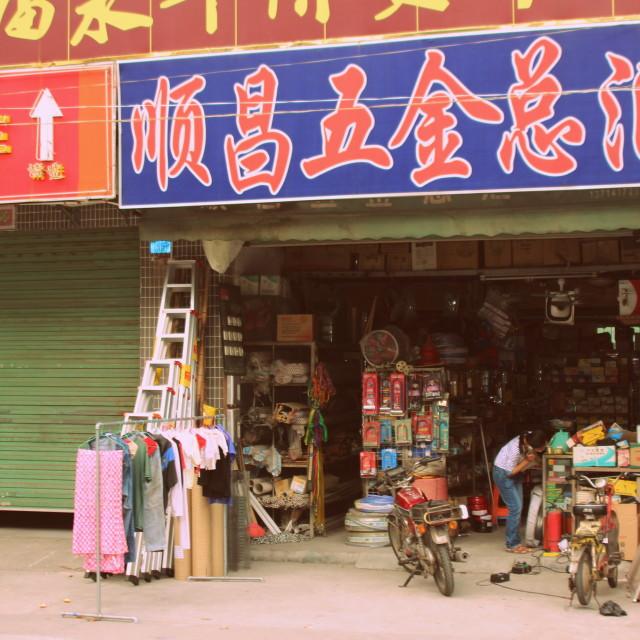 """Chinese Street"" stock image"
