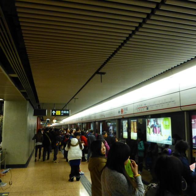 """""""Hong Kong Underground station"""" stock image"""