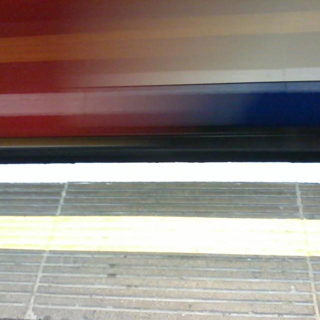 """""""Tube"""" stock image"""
