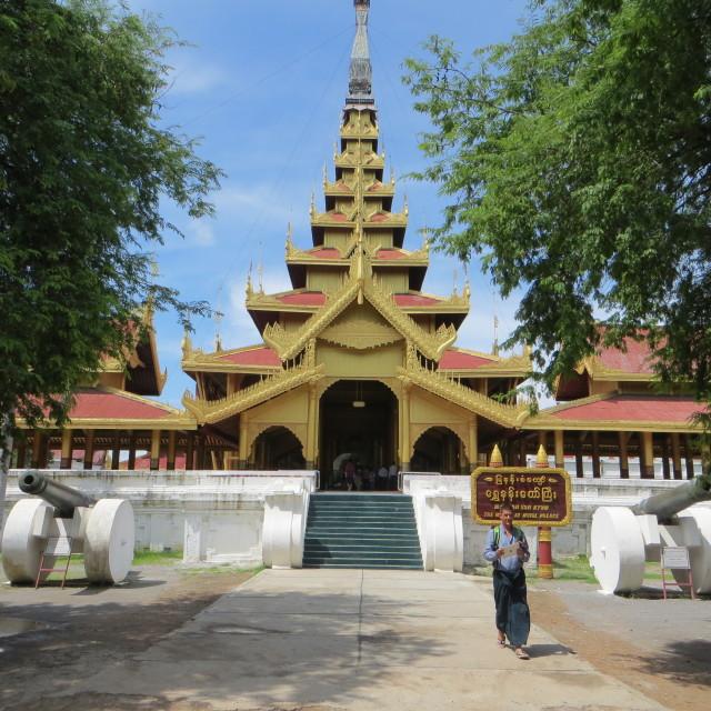 """Mandalay Royal Palace entrance"" stock image"