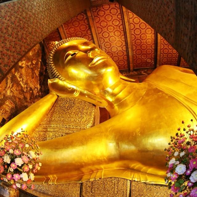 """Reclining Buddha"" stock image"