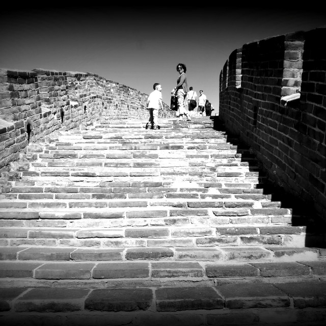 """""""Great Wall of China from Beijing"""" stock image"""