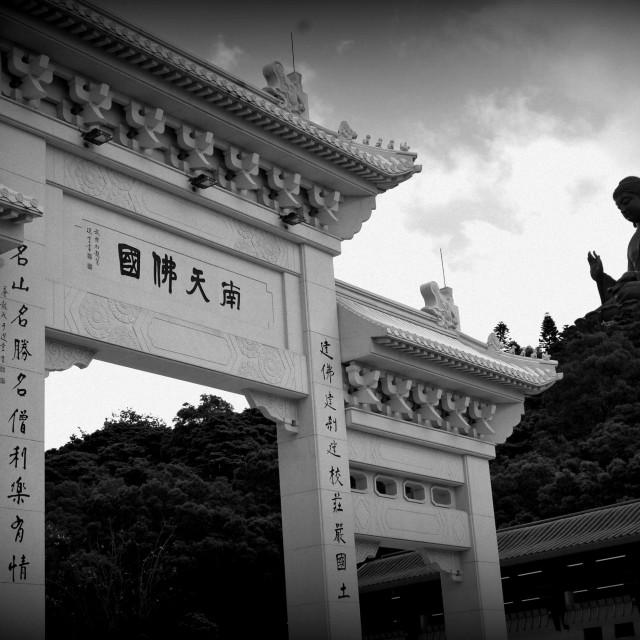 """Giant Buddah Lantau Island, Hong Kong"" stock image"
