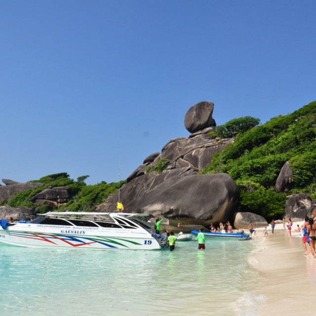 """Similan Island"" stock image"