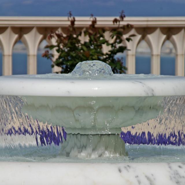 """Fountain in Haifa, Israel"" stock image"