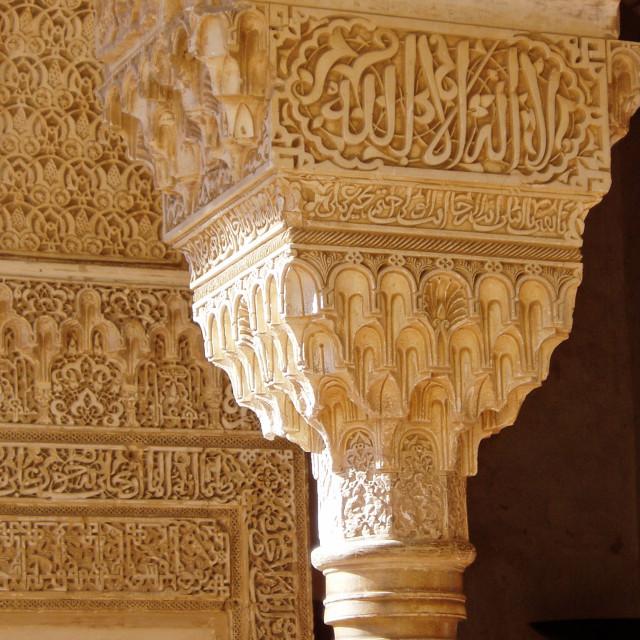 """Generaliffe, Alhambra, Granada, Spain"" stock image"