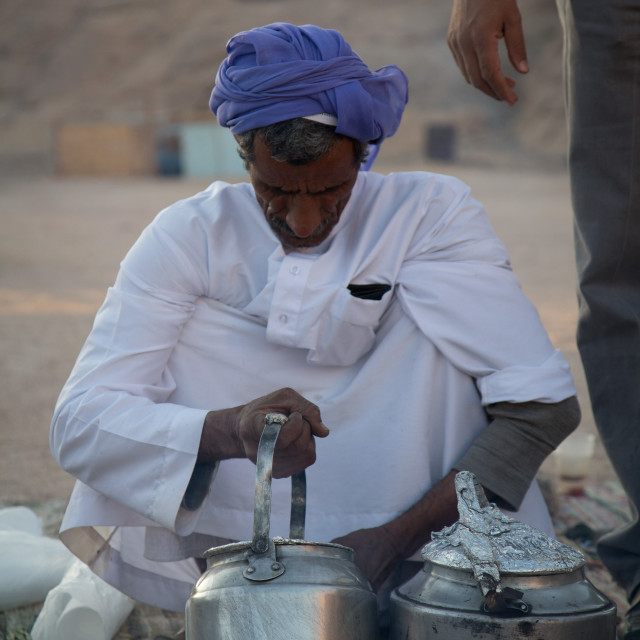 """Bedouin mint tea"" stock image"