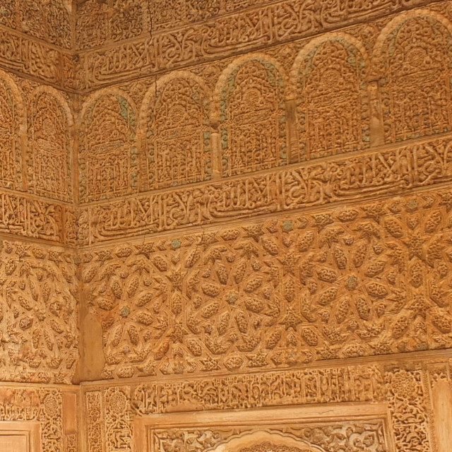 """""""Alhambra Palace Carvings"""" stock image"""