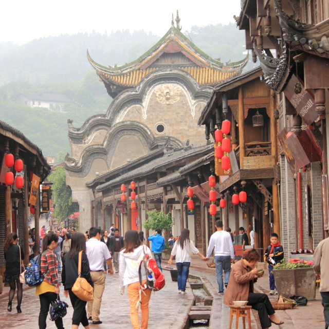 """Luodai Village Chengdu China"" stock image"