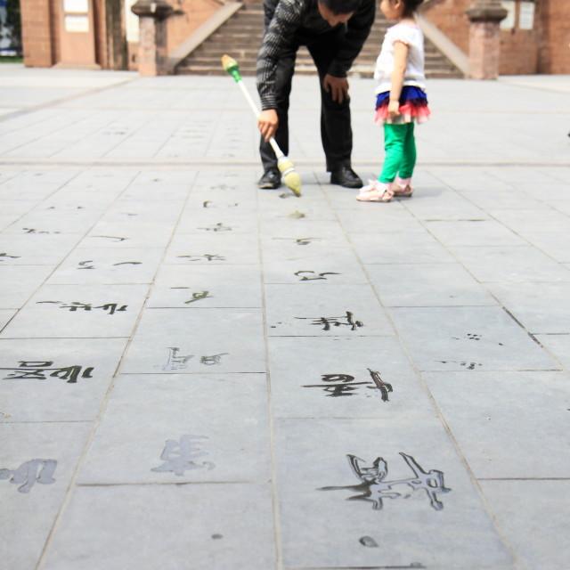 """""""Chinese calligrapher in Chengdu"""" stock image"""
