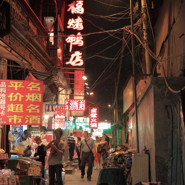"""Back street in Beijing"" stock image"
