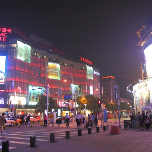 """Wangfujing street in Beijing"" stock image"