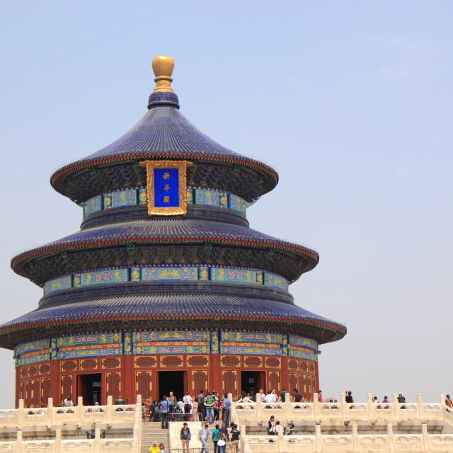 """Temple of Heaven"" stock image"