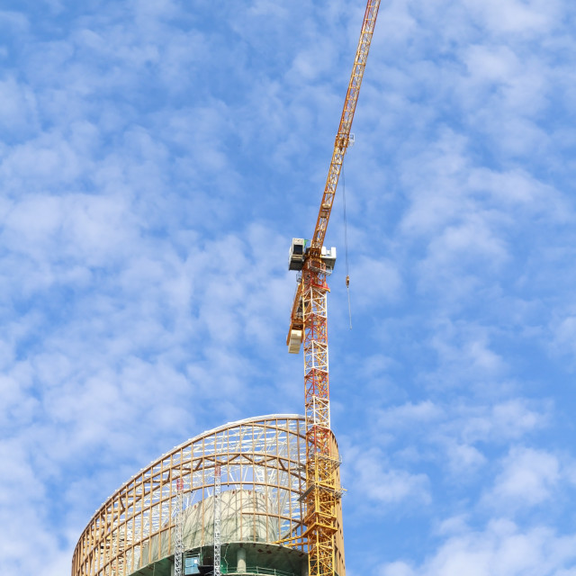 """""""Building under construction"""" stock image"""