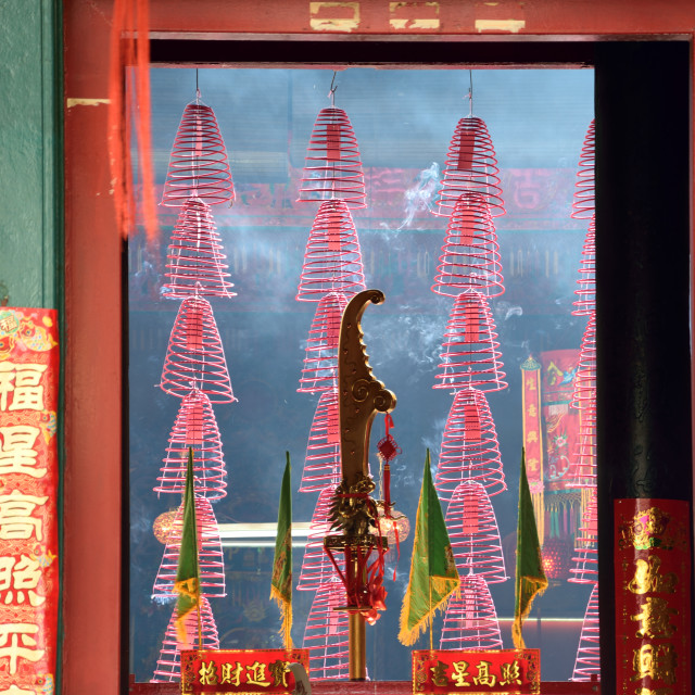 """Guan Di Temple"" stock image"