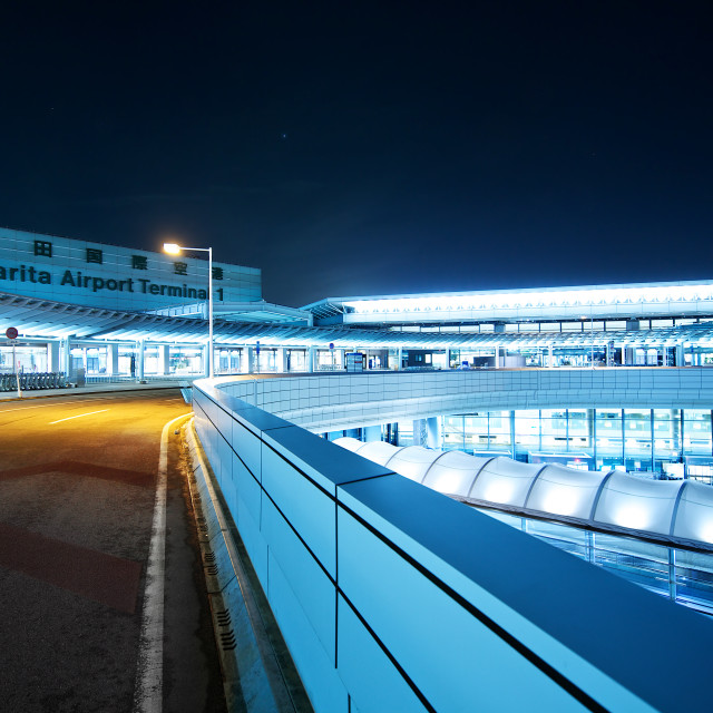 """Narita North"" stock image"