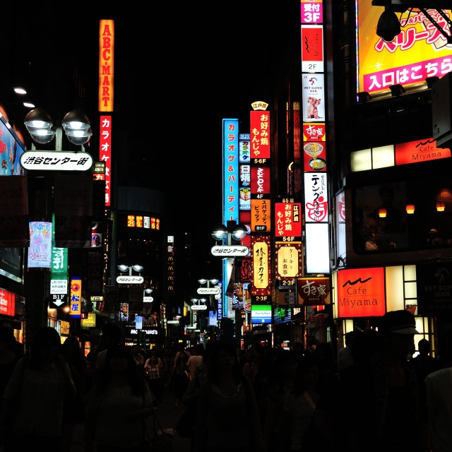 """Shibuya night"" stock image"
