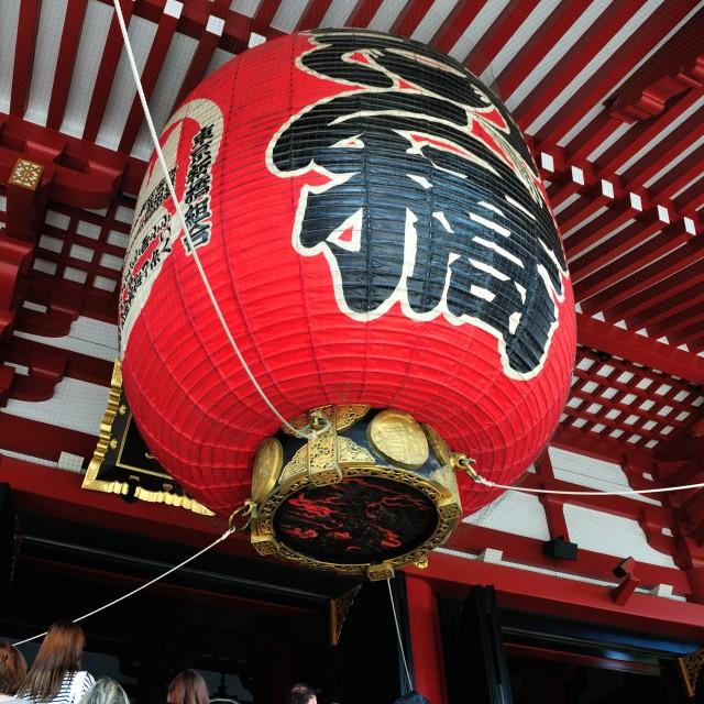 """""""Asakusa Lantern"""" stock image"""