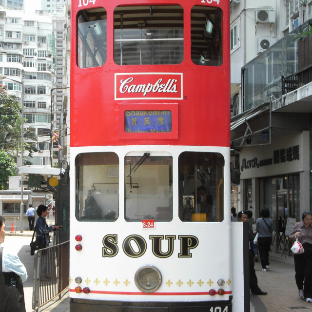 """Campbell's Soup Tram - Hong Kong"" stock image"
