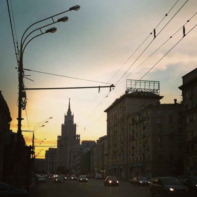 """Moscow sunset"" stock image"