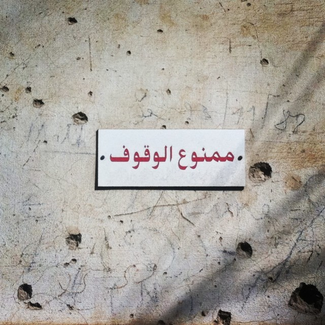 """Beirut shrapnel"" stock image"