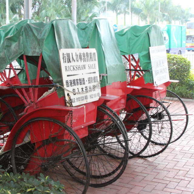"""""""Hong Kong Rickshaw"""" stock image"""