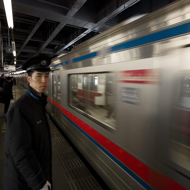 """tokyo subway"" stock image"