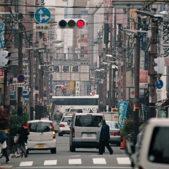 """""""Osaka"""" stock image"""