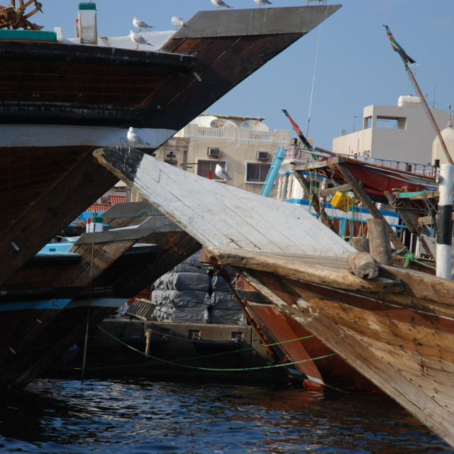 """Boats of Dubai Creek"" stock image"