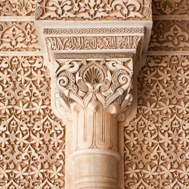 """Islamic Column"" stock image"