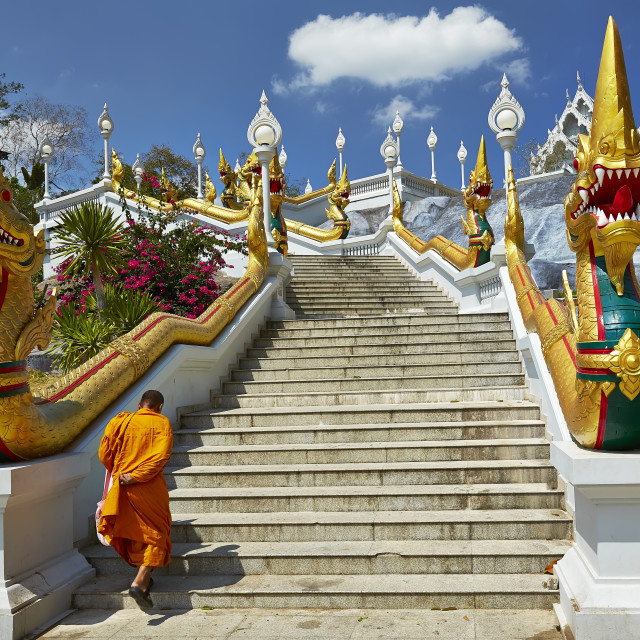 """Stairs to Monastery"" stock image"