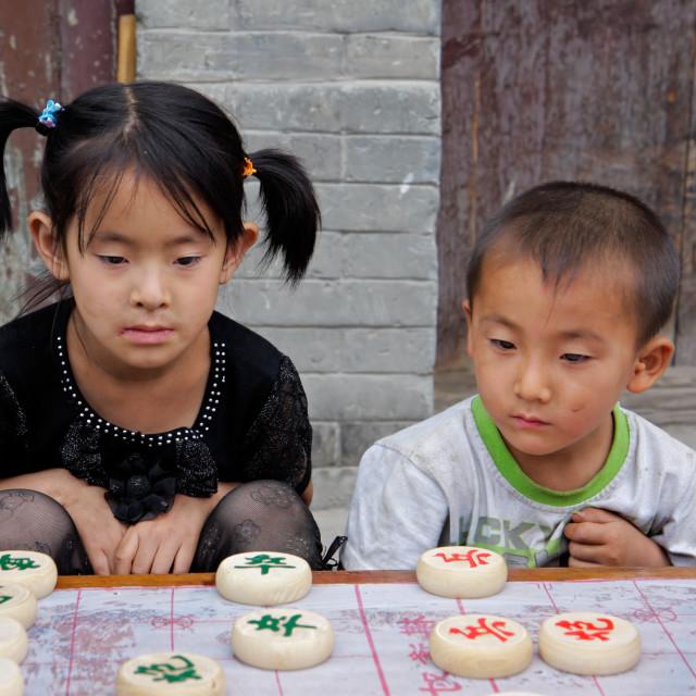 """""""Chinese children"""" stock image"""