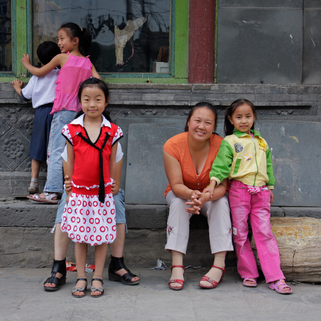 """""""Chinese family"""" stock image"""
