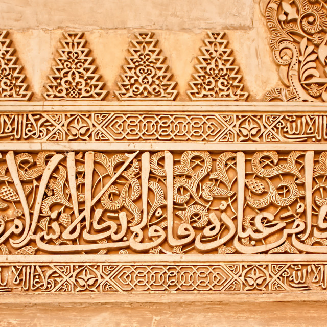 """""""Arabic inscriptions on wall in the Alhambra"""" stock image"""